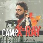 Camp X-Ray (کمپ ایکس-ری)